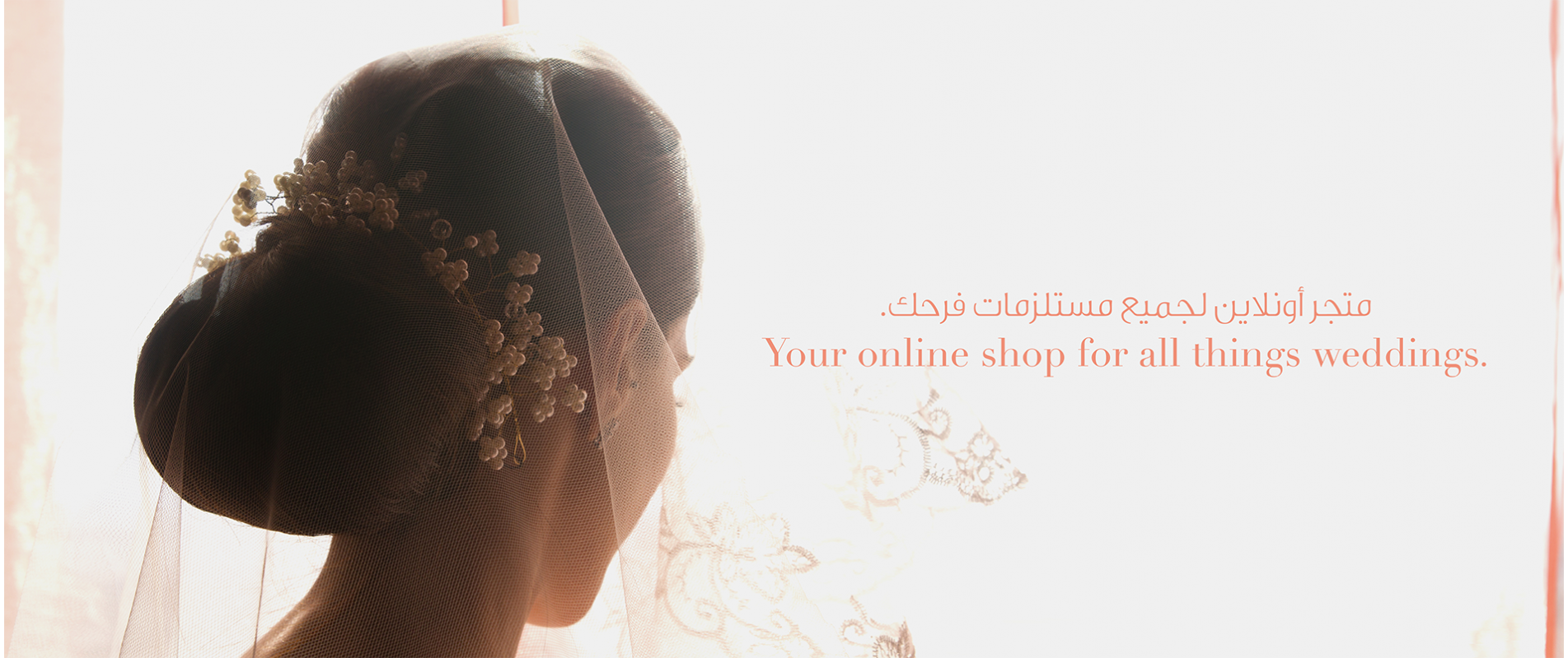 farahii online shop banner wedding and bridal needs
