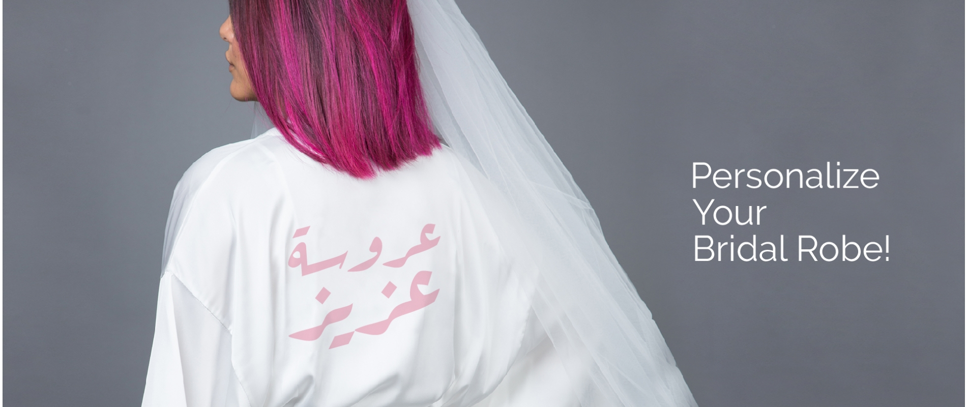 Personalize your bridal robe