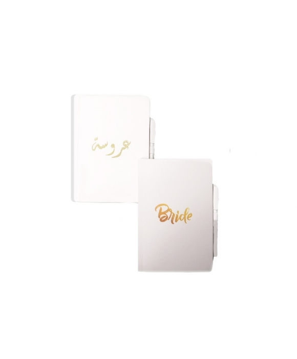 """Bride"" Engraved Notebook Planner"