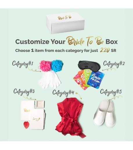 Bride To Be Box