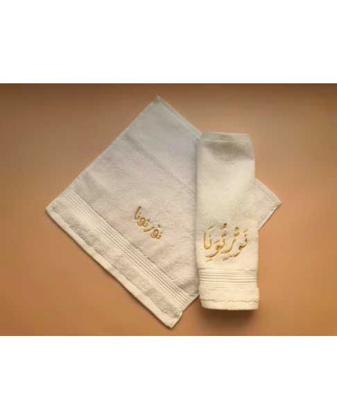Personalized Guest Face Towels- set of 2