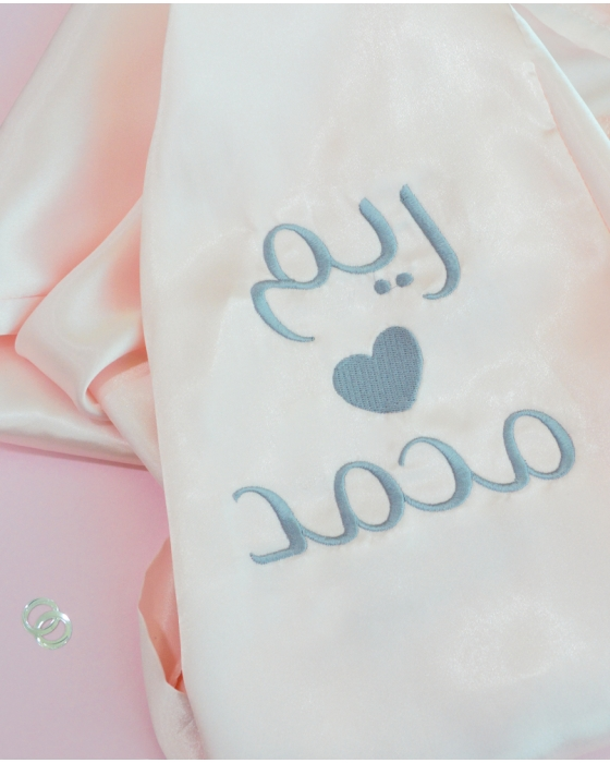 Personalized Pink Satin Robe With Modern Writing