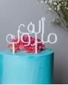 White Arabic Congratulations Cake Topper